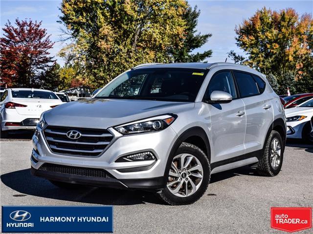 2017 Hyundai Tucson Premium (Stk: 20165A) in Rockland - Image 1 of 26