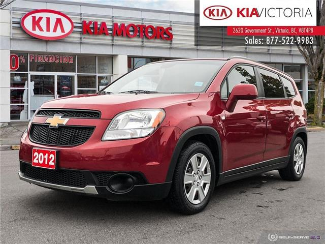 2012 Chevrolet Orlando  (Stk: A1651) in Victoria - Image 1 of 23