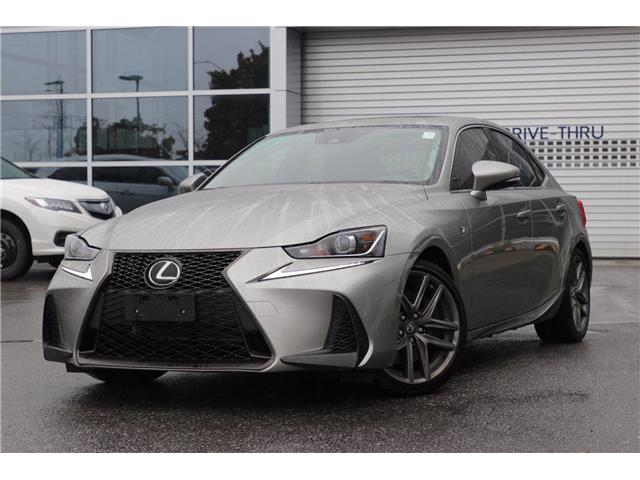 2017 Lexus IS 300 Base (Stk: P18877) in Ottawa - Image 1 of 27