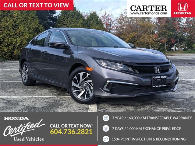 2019 Honda Civic EX (Stk: B94650) in Vancouver - Image 1 of 24