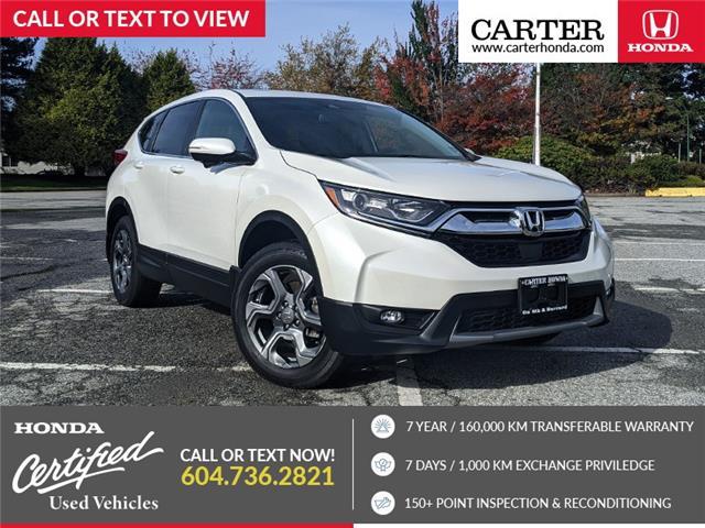 2018 Honda CR-V EX-L (Stk: 2L72301) in Vancouver - Image 1 of 24
