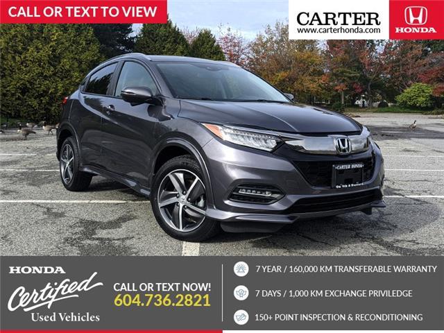 2019 Honda HR-V Touring (Stk: B89660) in Vancouver - Image 1 of 25