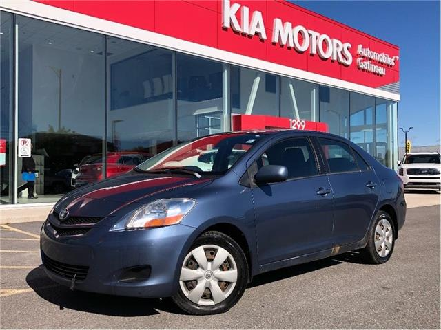 2007 Toyota Yaris CE (Stk: 20534a) in Gatineau - Image 1 of 19