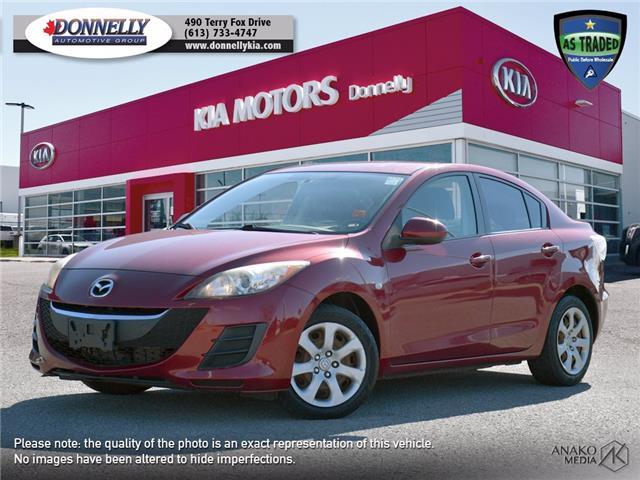 2010 Mazda Mazda3  (Stk: KU2416A) in Ottawa - Image 1 of 20