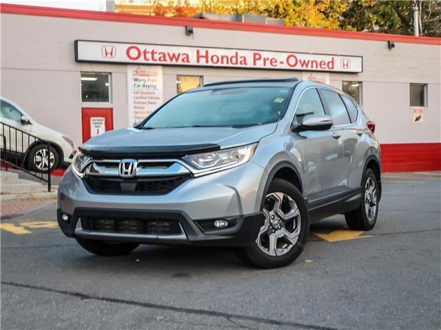 2017 Honda CR-V EX (Stk: H86080) in Ottawa - Image 1 of 27