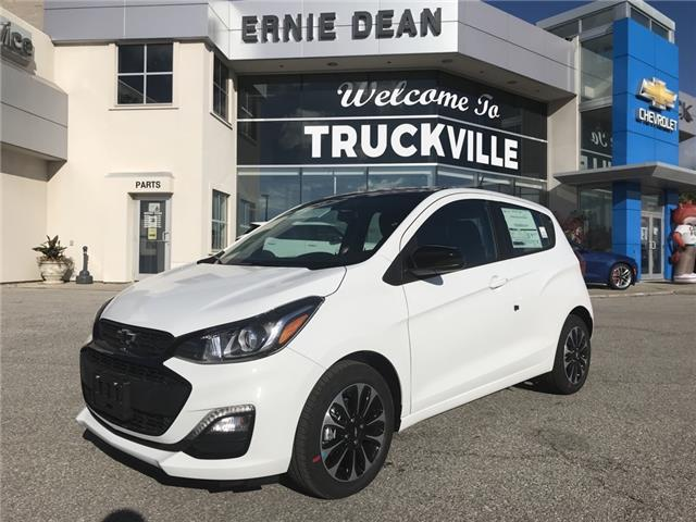 2021 Chevrolet Spark 1LT CVT (Stk: 15480) in Alliston - Image 1 of 14