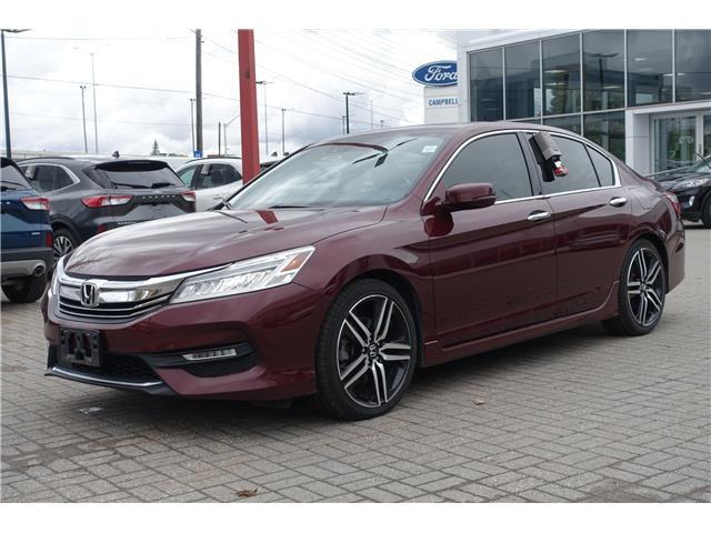 2017 Honda Accord Touring V6 (Stk: 958830) in Ottawa - Image 1 of 15