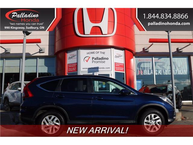 2016 Honda CR-V SE (Stk: 22738A) in Sudbury - Image 1 of 1