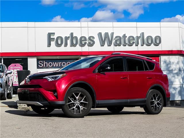 Used 2016 Toyota RAV4  1 OWNER! SE LOADED/MOONROOF MUST SEE!! - Waterloo - Forbes Waterloo Toyota