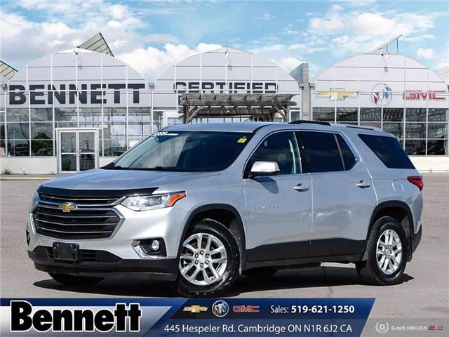 2018 Chevrolet Traverse LT (Stk: 200707A) in Cambridge - Image 1 of 26