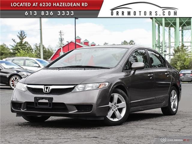 2011 Honda Civic SE (Stk: 6181-2) in Stittsville - Image 1 of 29