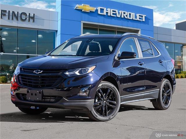 2021 Chevrolet Equinox LT (Stk: 152195) in London - Image 1 of 28