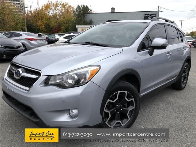 2013 Subaru XV Crosstrek Limited Package (Stk: 890911) in Ottawa - Image 1 of 24