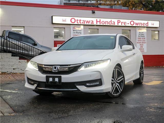 2017 Honda Accord Touring (Stk: H85090) in Ottawa - Image 1 of 29