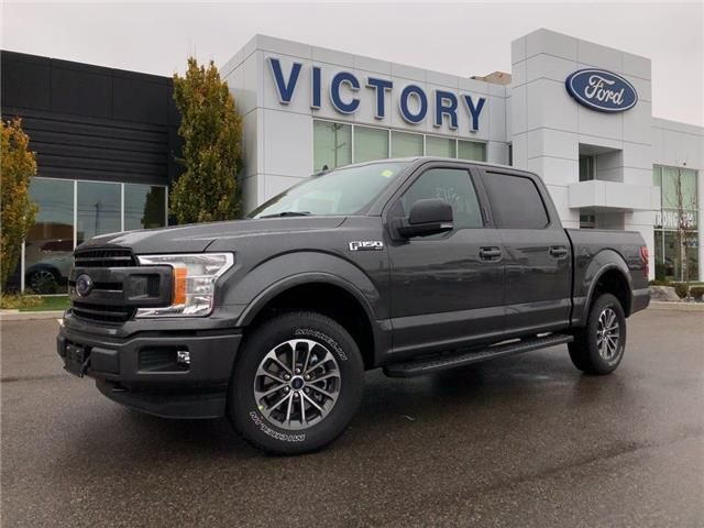 2020 Ford F-150 XLT (Stk: VFF19868) in Chatham - Image 1 of 15