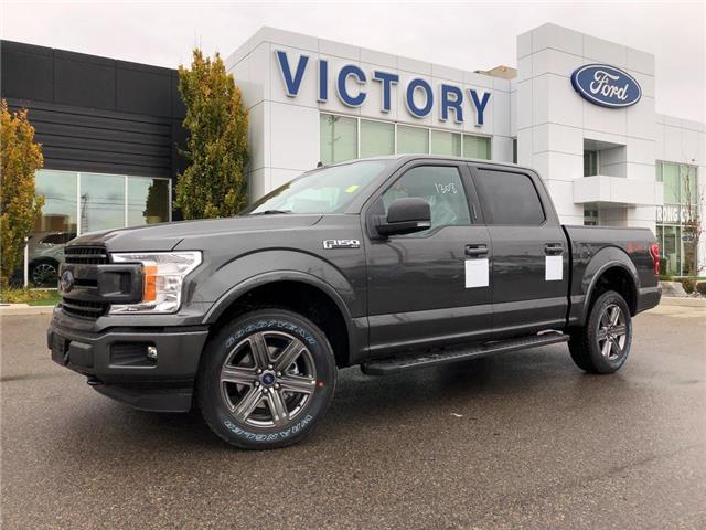 2020 Ford F-150 XLT (Stk: VFF19850) in Chatham - Image 1 of 15