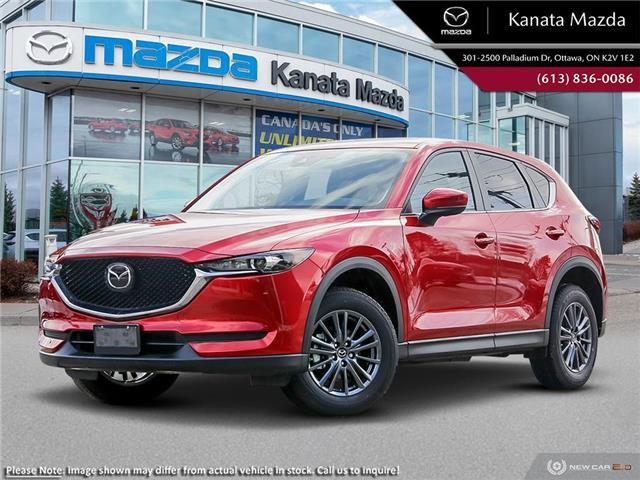 2021 Mazda CX-5 GS (Stk: 11615) in Ottawa - Image 1 of 23