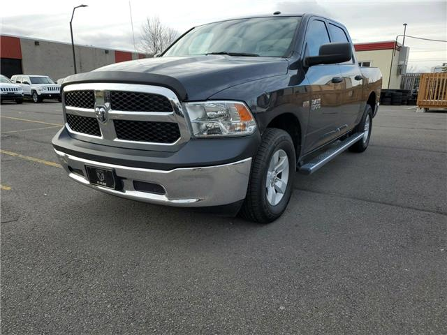 2017 RAM 1500 ST (Stk: A20294) in Ottawa - Image 1 of 30