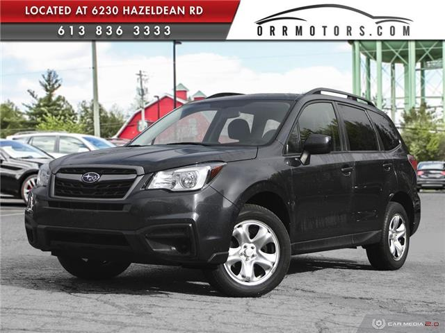 2017 Subaru Forester 2.5i (Stk: 6237) in Stittsville - Image 1 of 28