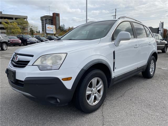 2008 Saturn VUE XE (Stk: 13885A) in Oshawa - Image 1 of 15