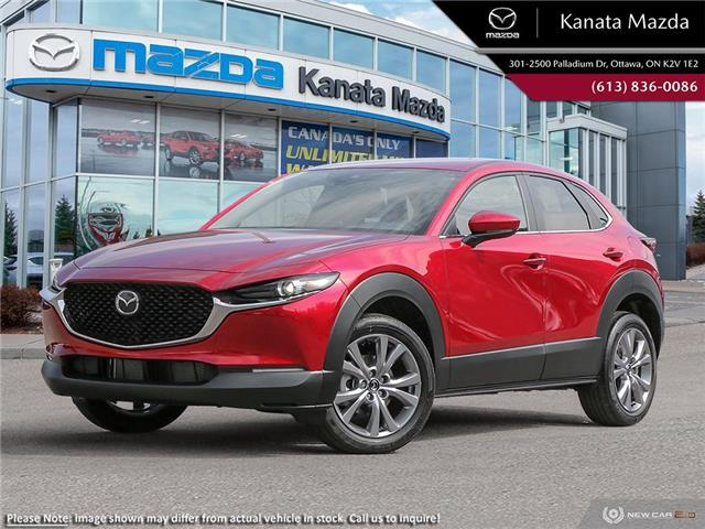 2021 Mazda CX-30 GS (Stk: 11743) in Ottawa - Image 1 of 23