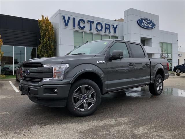 2020 Ford F-150 Lariat (Stk: VFF19808) in Chatham - Image 1 of 15