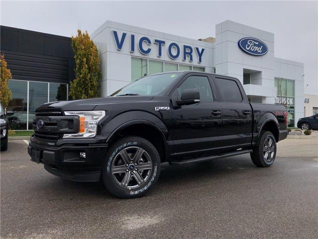 2020 Ford F-150 XLT (Stk: VFF19848) in Chatham - Image 1 of 15