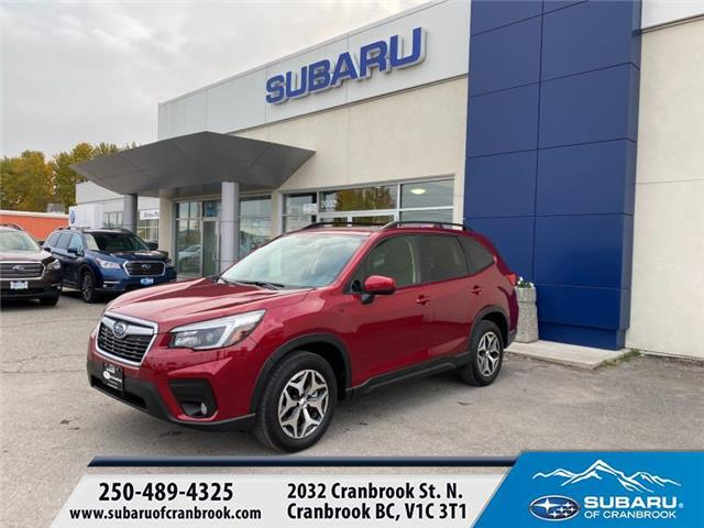 2021 Subaru Forester Touring (Stk: 405662) in Cranbrook - Image 1 of 24