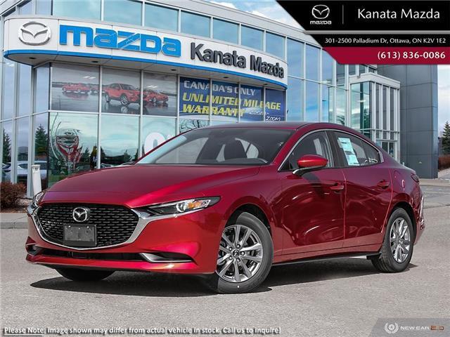 2021 Mazda Mazda3 GX (Stk: 11691) in Ottawa - Image 1 of 23
