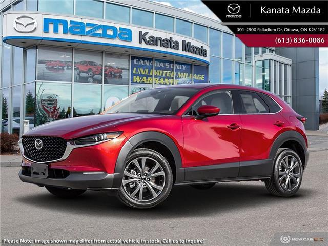 2021 Mazda CX-30 GT (Stk: 11657) in Ottawa - Image 1 of 11
