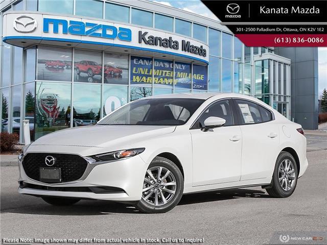 2021 Mazda Mazda3 GX (Stk: 11723) in Ottawa - Image 1 of 23