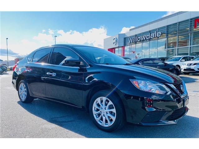 2017 Nissan Sentra 1.8 SV (Stk: N995A) in Thornhill - Image 1 of 13