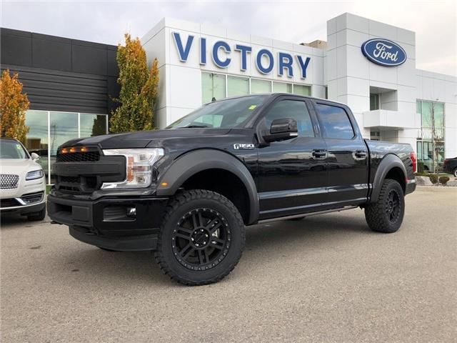 2020 Ford F-150 Lariat (Stk: VFF19029) in Chatham - Image 1 of 17