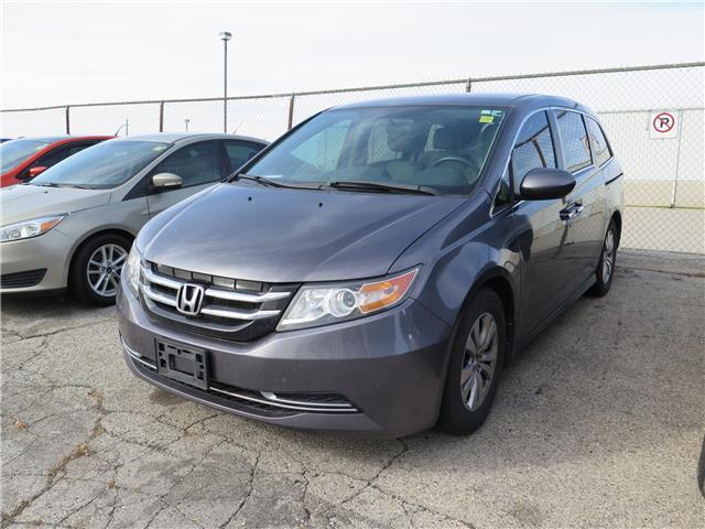 2015 Honda Odyssey EX (Stk: 95990) in St. Thomas - Image 1 of 5