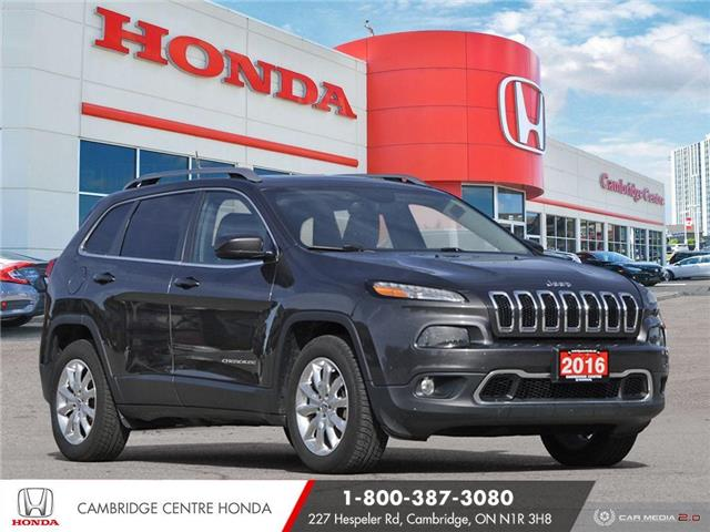 2016 Jeep Cherokee Limited (Stk: 21253A) in Cambridge - Image 1 of 27