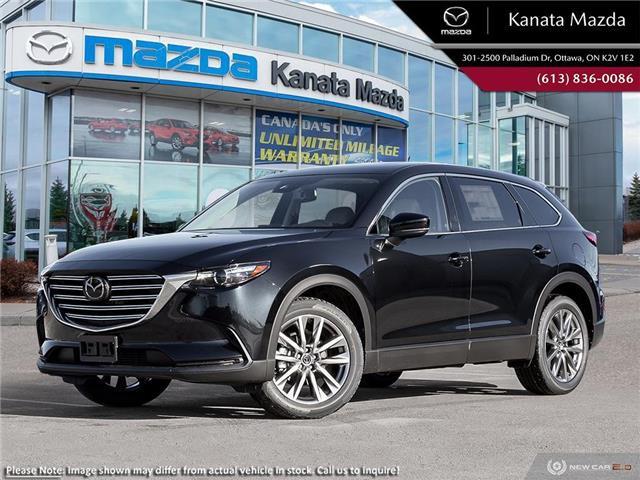 2021 Mazda CX-9 GS-L (Stk: 11751) in Ottawa - Image 1 of 22
