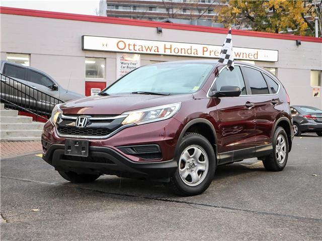 2015 Honda CR-V LX (Stk: 340631) in Ottawa - Image 1 of 27
