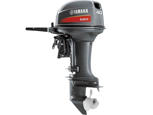 2020 Yamaha Outboard 40 2 Stroke  (Stk: OB004) in Canefield - Image 1 of 1