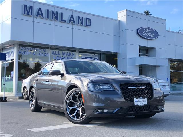 2015 Chrysler 300 S (Stk: 20MU8822A) in Vancouver - Image 1 of 30
