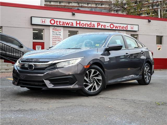2016 Honda Civic EX (Stk: H86150) in Ottawa - Image 1 of 25