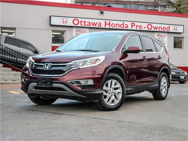 2016 Honda CR-V SE (Stk: H84840) in Ottawa - Image 1 of 28
