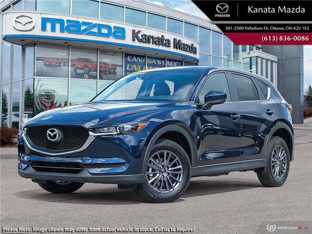 2021 Mazda CX-5 GX (Stk: 11760) in Ottawa - Image 1 of 23