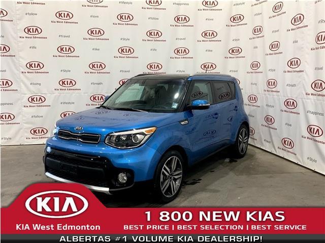 2018 Kia Soul EX Tech (Stk: 7642) in Edmonton - Image 1 of 31