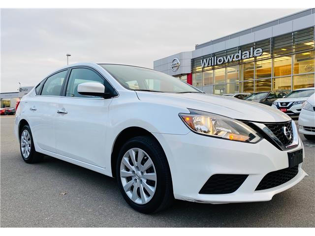 2017 Nissan Sentra 1.8 SV (Stk: C35667) in Thornhill - Image 1 of 19
