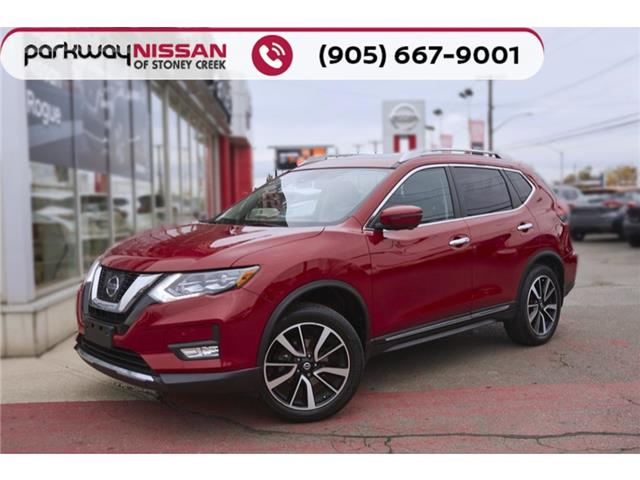 2017 Nissan Rogue  (Stk: N1738) in Hamilton - Image 1 of 27