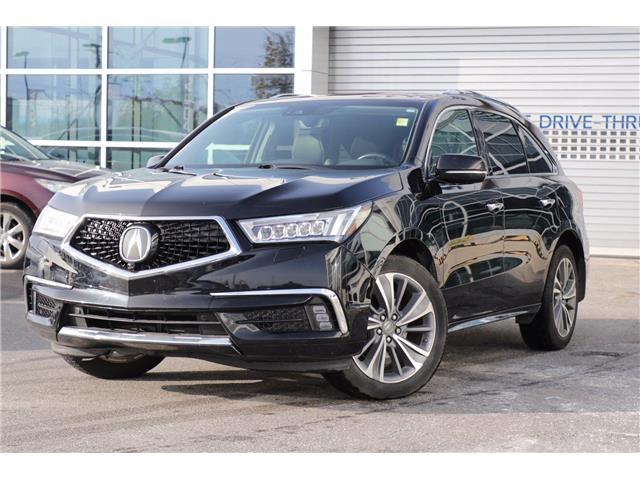 2017 Acura MDX Elite Package (Stk: P19376) in Ottawa - Image 1 of 29