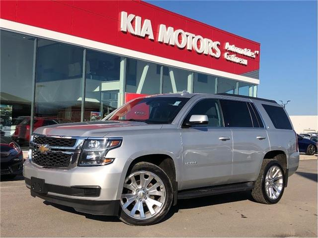 2016 Chevrolet Tahoe LS (Stk: 20763A) in Gatineau - Image 1 of 19
