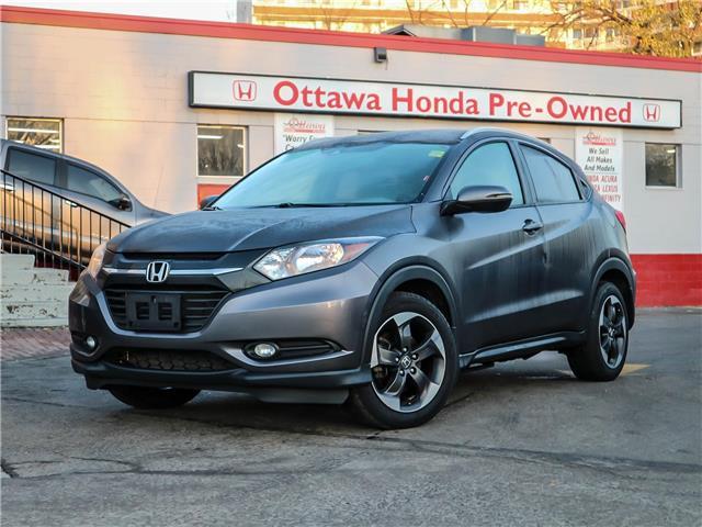 2018 Honda HR-V EX-L (Stk: H86640) in Ottawa - Image 1 of 28