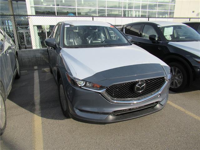 2021 Mazda CX-5 GS (Stk: M3033) in Calgary - Image 1 of 1