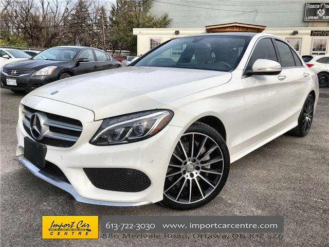 2015 Mercedes-Benz C-Class Base (Stk: 005711) in Ottawa - Image 1 of 25